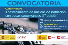 Convocatorias Virtuales Plan INTERCOONECTA 2021: Curso virtual «Abastecimiento de núcleos de población con aguas subterráneas (1ª edición)»